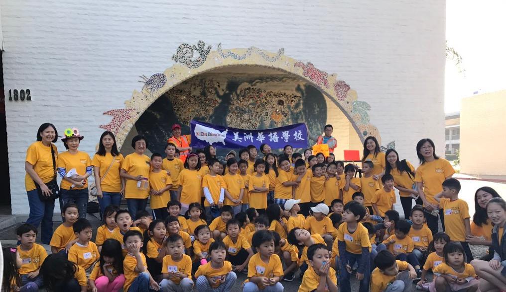 1.美洲華語學校師生在寶爾兒童博物館門前合照-IMG_5654.jpg